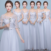 Bridesmaid Dresses long 2016 new autumn and winter party dress a short thin shoulder dress