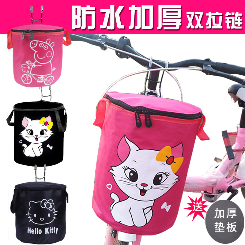 Folding bicycle basket with cover canvas waterproof millet skateboard electric bicycle basket front frame