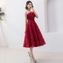 Toasting clothes bride spring 2018 wedding new style red engagement wedding back door into wine dress women long summer