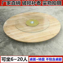 Folding round table Hotel large round table Household round table 10 people 15 people 20 people Dining table turntable banquet round table desktop