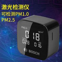✅ Bosch Mini Laser Vehicle Air quality tester household indoor dust dust haze table PM2.5