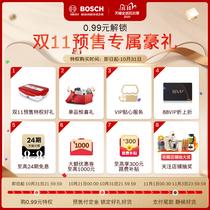 (Двойной 11 предварительной продажи) 099 юаней назначение привилегии захватить 8 тяжелых высокой марки (один выстрел не посылает ограниченный инвентарь.)