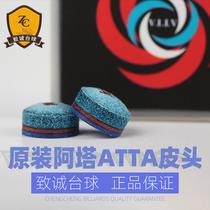 Attas 桿-head Chinese black 88 small head pole big head shot jumped out of the nine snooker 10mm gun head table