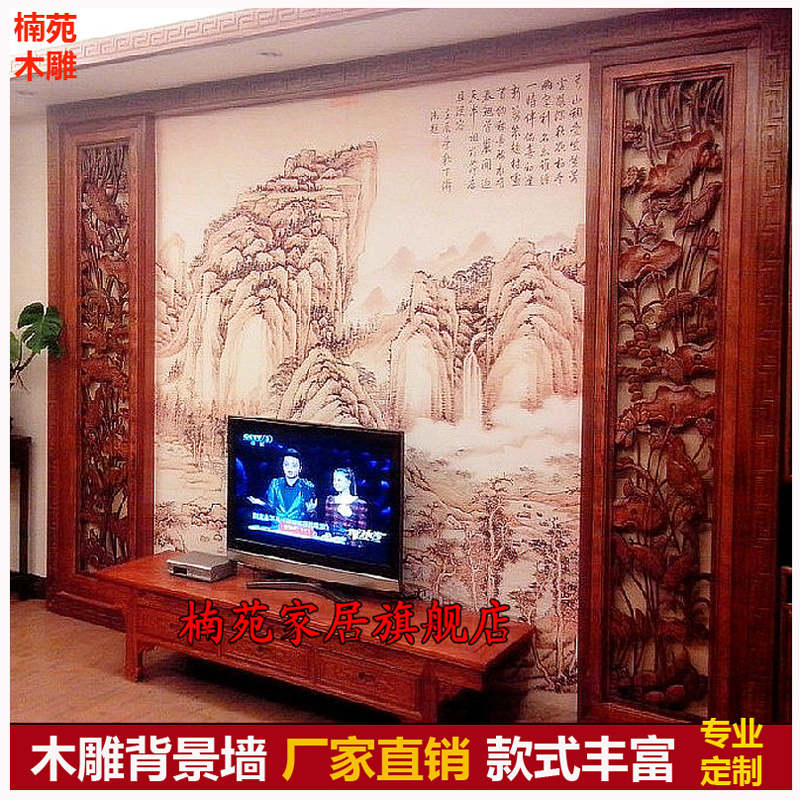 Dongyang Wood Carving Hanging Parlor Chinese TV Background Wall Decoration Painting Ancient Solid Wood Hollow-out Lattice partition