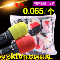 KTV Special Microphone Sleeve sponge Sleeve disposable microphone cover mi sleeve Wheat sleeve anti-spray cover wireless microphone cover