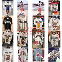 Spot Italian authentic purchase Moschino rabbit ear Rainbow Pony Bear loose short sleeve T-shirt