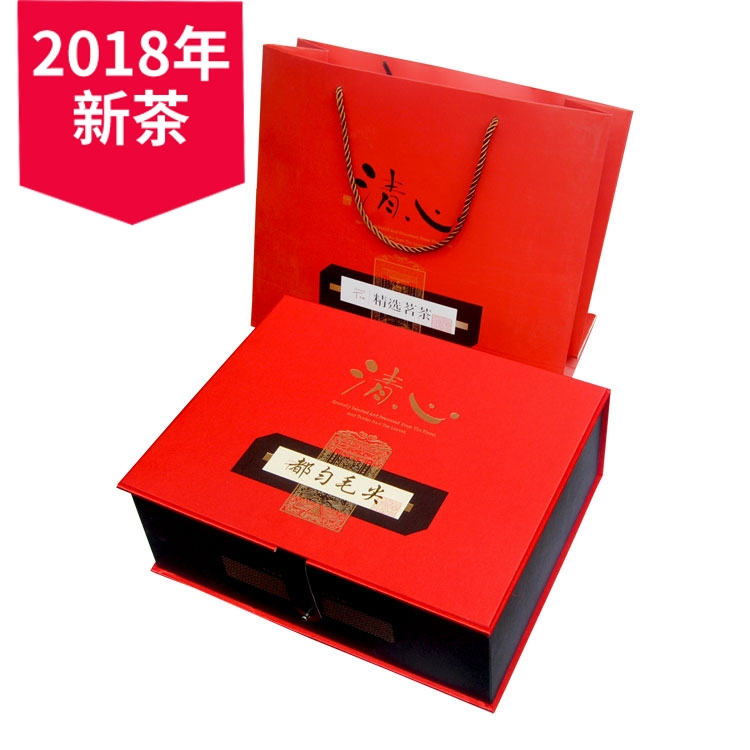 New Tea will be on the market in 2019. Duyun Maojian Tea Gift Box 200 grams Guizhou Green Tea Ritual Famous Tea before Ming Dynasty