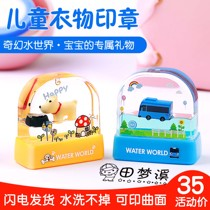 Crystal name seal name childrens kindergarten waterproof floating cute cartoon not easy to fade primary school children baby name clothes custom made school uniforms printing tape
