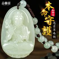 Hetian Jade Buddha jade pendant man Guanyin Jade male vain Bodhisattva evil life necklace female