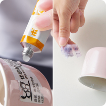 Youjia Japan imported household glass sealant double-sided adhesive sticker glue Adhesive self-cleaning agent