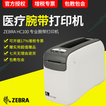 BARCODE PRINTER T-5403E DRIVER DOWNLOAD