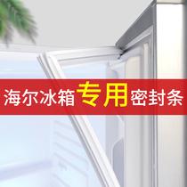 Suitable for BCD Haier refrigerator door seal door rubber strip original universal universal door seal magnetic strip skin seal ring