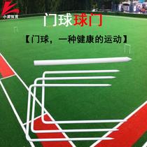 Pure white ground-type goalball goal three doors one center column set of practice field dedicated