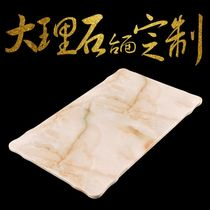 Marble Countertop Custom-made TV background wall stone coffee table TV cabinet hot pot Table Desktop Square table