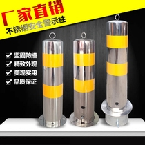 Stainless Steel warning column 50cm moving pile fixed anti-collision steel pipe pre-buried parking isolation column