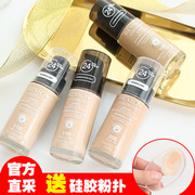 The United States Shipping Revlon Revlon 24 hour Colorstay liquid foundation lasting moisturizing Concealer nude make-up oil