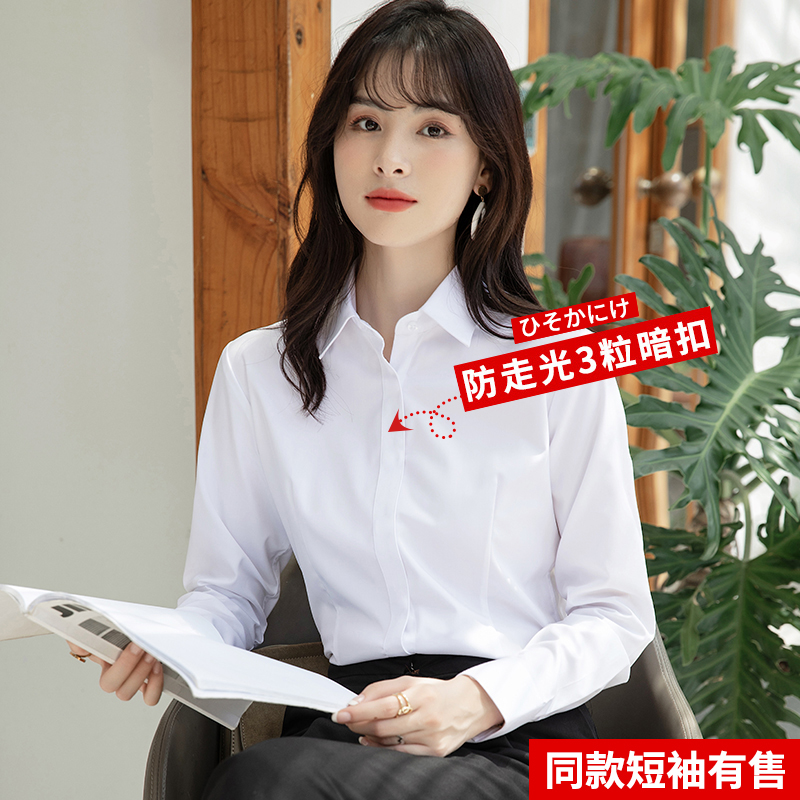Spring and autumn 2021 new womens long-sleeved white shirt square collar professional workwear short-sleeved shirt jacket inch