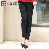 Middle and old age casual pants
