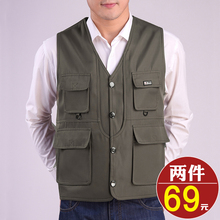 Middle-aged and old men wear fishing vest outside their waistcoat. Spring and Autumn thin multi-pocket shoulder photography vest. Dad holds horse clip