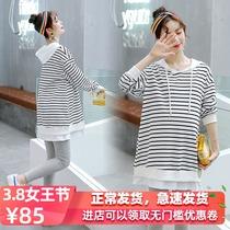 Беременные женщины осень мода костюм новый длинный рукав футболка толстовка длинные свободные топы весна весна два комплекта