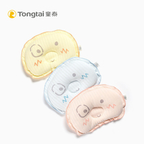Donte New Newborn pillow male and female baby supplies Pillow baby cartoon styling pillow anti-head pillow