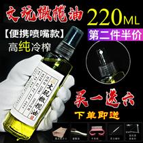 Вэнь играть оливковое масло Кинг-Конг Бодхи оливкового грецкого ореха специальное обслуживание окраски масла сохранения целлюлозы анти-трещины