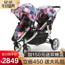Ubest Twin stroller can be broken down can be split high landscape umbrella car foldable four-wheel double cart