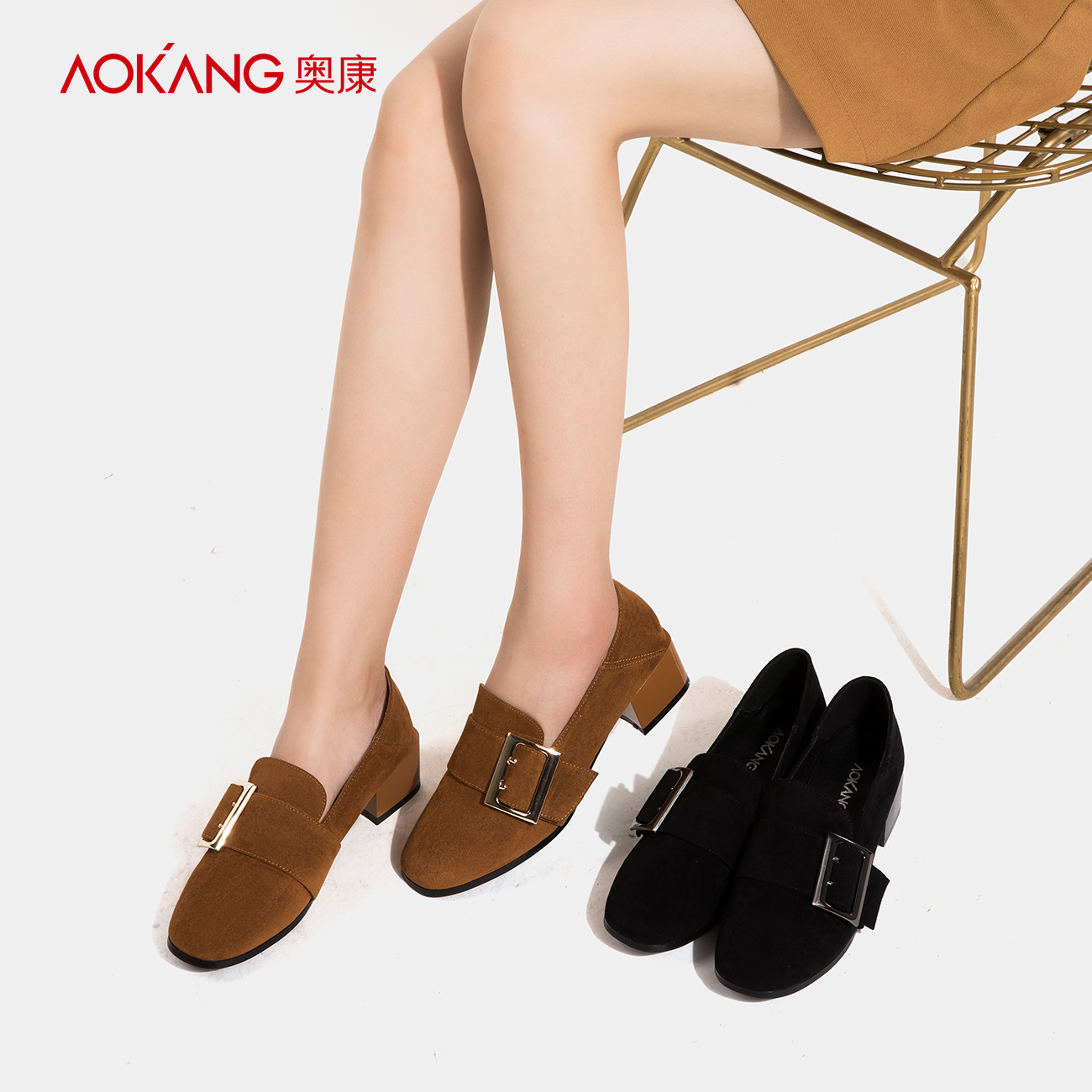 Aokang women's shoes 2018 autumn new anti-down sets of feet single shoes women's head deep mouth thick with low to help fashion women's shoes