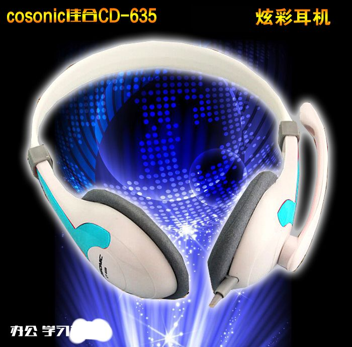 Cosonic CT-635 Authentic licensed computer headset headset headset microphone microphone with dual head