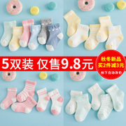 Newborn baby socks 6-12 months infant winter cotton children age 0-1-3 thickening female baby boy