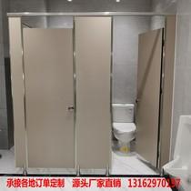 Public health partition hoardings Simple self-installed household toilet squat pit baffle toilet waterproof PVC separator