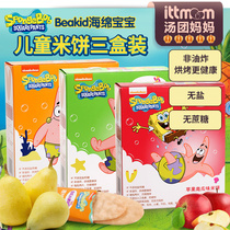 American Beakid baby sponge baby rice cake raw fruit and vegetable biscuits baby molars with childrens snacks
