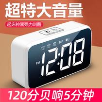 Large volume alarm clock Alarm alarm Wake up artifact Powerful wake up electronic clock for students girls and children