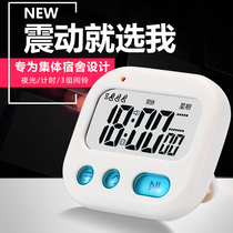 Vibration alarm students use vibrating dormitory electronic watch 牀 silent night light learning multi-function timer