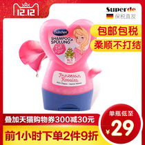 Germany po Bishan Bubchen girls children shampoo conditioner genuine 3-15 years old baby without silicone oil