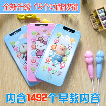 Toy Phone kids 6 year old puzzle 0-3 year old touch simulation cell phone boy girl can bite anti-saliva rechargeable