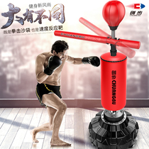 Adult boxing sandbag reaction target Rotary vertical stick target home trainer practice Sanda equipment Dodge speed ball