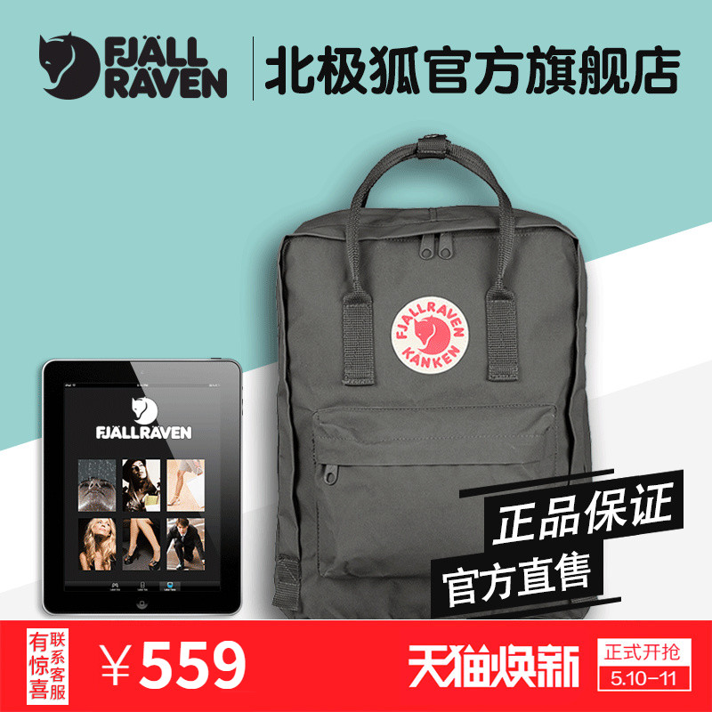 Fjallraven Arctic Fox Shoulder Bag Kanken Men's and Women's Portable Backpack Sports Travel Bag 23510