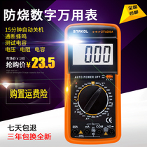 Electrician DT9205A high-precision electronic meter digital 10000 meter all-electric 錶 automatically shut down the anti-burn belt