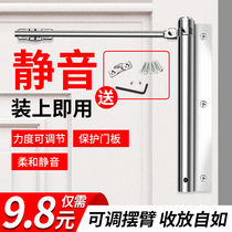 Simple door closer Hydraulic buffer Household wooden door automatic closing commercial non-perforated invisible rebound closing artifact