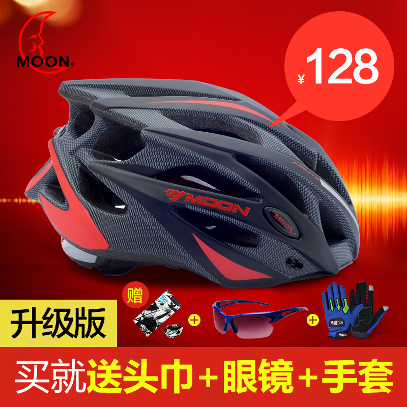 Moon bicycle helmet-in-one mountainous bicycle helmet-in-large-size helmet-mounted bicycle equipment for men and women
