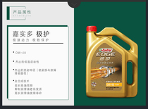 (BaoYuanhui) 30000 stores nationwide gray shell extreme protection full synthetic oil machine filter plus 1 yuan free small maintenance