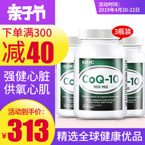 3 bottles of GNC CoQ10 softgel 100mg120 tablets COQ10 Heart Care USA q-10