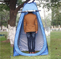 Locker room tent outdoor dressing room foldable warm bath mobile toilet toilet portable wild winter