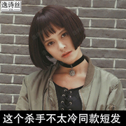 Female hair wig Bobo handsome head The Professional Korea two dimensional natural bangs wig
