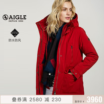 France Aigle lady GTX waterproof breathable fishtail style warm cotton COUSERLY