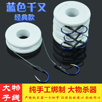 Heikeng Dawu Pure Manual Product Subline Group Double hook Subline Group Sturgeon Green Dawu Subline Group