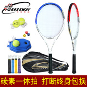 Close's Tennis Single genuine Double suit Unisex beginner carbon professional elective courses for students