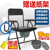Dahua Society thickened steel pipe old man sitting chair foldable toilet mobile toilets old toilet chair