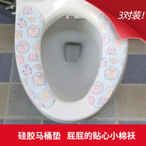 Toilet cushion universal household toilet paste toilet washer seat cover thickened winter toilet cover paste winter
